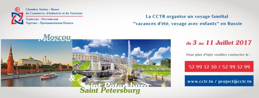 CCTR-russie